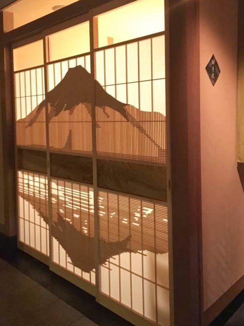 逆さ富士 建具